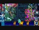 ロックマンX6 ナイトメアマザー ノーダメージ