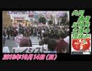 12-2 共同通信、反移民主張の団体が?菜々子の独り言 2018年10月15日(月)