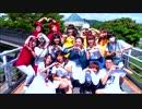 【台湾踊り手15人】ワールドワイドフェスティバル【踊ってみた】