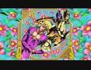 ジョジョの奇妙な冒険[OP] Fighting Gold / Coda(Cover)