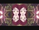 Sakurauchi Reflection