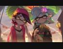 【Splatoon2】アシタマタアシタ【あさってColorアレンジ】