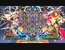 【五井チャリ】0922BBCF2 GWB269 マイスター vs 鳥飼
