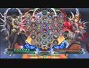 【五井チャリ】0922BBCF2 GWB270 カイドー vs あぼん pu