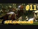【ARK Aberration】水も滴る良い恐竜スピノサウルスをテイム!【Part11】【実況】
