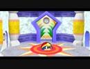 【星のカービィ64】リップルスターをタッチ!カービィ音源でアレンジ