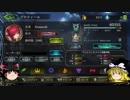Re:【アンリミは】ケルベロスでランクマ06(一部フリマ)【混沌】