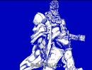 【アヴに全てを懸けて】「ジョジョの奇妙な流星群」を歌ってみた thumbnail