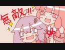 【XCOM2】ガンスリンガーゆかりの突撃ハエニガ小隊#12