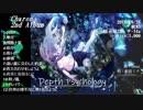 【Charon】Depth Psychology【アルバムクロスフェード】