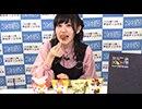 【第34回】高木美佑さんがリスナーさんと『アルティメットチキンホース』で対決!【オマケ放送】