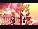 第29位:【ミリシタ】 ガチ初心者P、矢吹可奈ちゃんと触れ合います。【実況】#29 thumbnail