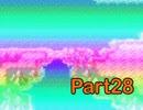 【実況】女子大生がドラクエ3で世界を救う!Part28