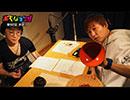 【会員限定】声優・阿部敦と代永翼の『あべながのッ!』第92回・おまけ