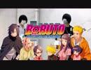 TVアニメ「BORUTO-ボルト-」ED7「ポラリス」 ヒトリエ ギターを弾いてみた (TV Edit ver.)