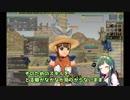 【MoE】ずん子と一緒にダイアロス!!part23【東北ずん子】