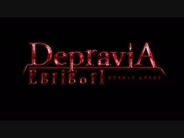 天使が血と肉と精液にまみれるリョナゲー「DepraviA-EG」開発中その18
