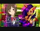 第13位:【メガテン】真デレラテンセー#02【デレマス】 thumbnail