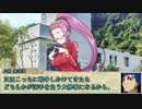 【シノビガミ】日本人たちと挑む「カミサマネジマキ」03