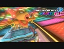 【マリオカート8DX】 vs #49 ウェンディビートデイモンローラー【実況】