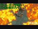 神獣ヴァ・ルーダニア内部へ!【ゼルダの伝説ブレスオブザワイルド#27】