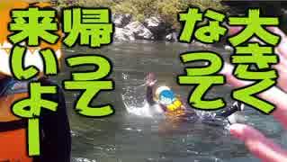 【旅動画】ぼくらは新世界で旅をする Part:4【四国バーガー編】