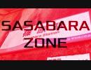 SASABARA ZONE
