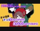【ニコカラ】マトリョシカ アレンジカバー【off vocal】SiNG ON NO HATE