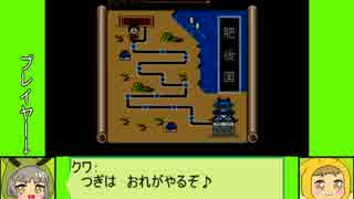 #1 バグズゲーム劇場『がんばれゴエモン!からくり道中』