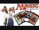 第6位:【アイマス×MTG】 アイドルとカードと 第41話 thumbnail