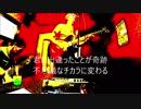 燃えろ!愛のサンバ  by風雅あきら