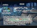 【ポケモンSM】レッツゴーポリゴンズ SM対戦動画03 ポリゴンズと愉快な仲間たち
