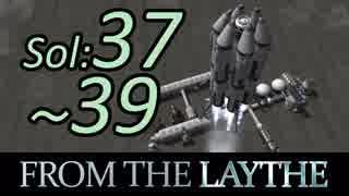 【KSP】無人の星でサバイバル:フロム・ザ・レイス  37~39日目【日本語字幕】