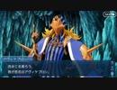 【実況】今更ながらFate/Grand Orderを初プレイする!373