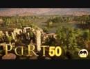 【ゆっくり実況】アサシンの起源をたどるPart50 【Assassin's Creed : Origins】