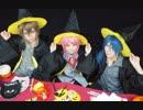 【ヒプマイ】 Happy Halloween 踊ってみた 【アイスリップ】