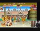 2画面ゲーム実況 SS スーパーストリートファイターIIX  (ストリートファイターコレクション)