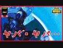 【フォートナイト】残念だ~~! ザコ勢が行くFORTNITE!!