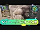 【ハンターを極める】キンクラの人part133【Hearthstone】