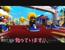 【実況】まるでスマホ版マ〇オカート!?のようなアプリを発見した。Part1