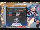 【神姫project】アタランテよくない?【実況】vs火弱カタス