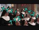 【嘘字幕】ザ・フィーストにラブソングを【FF14】