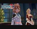 【初見】閃の軌跡4をやる Part 32【PS4PRO】