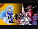 【ポケモンUSM】電霊!ゆかマキ+αのポケモン対戦 その10【統魂杯ノ肆】
