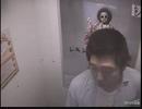 純潔パラドックス/水樹奈々