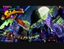 【スプラトゥーン2】エイムが迷子 part9 【ハロウィンフェス トリックorトリート】