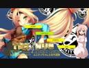 ユニティちゃんゲーム開発進捗報告07(自作ゲーム)