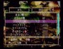 やり損ねた名作 聖剣伝説LOMを初プレイ 【実況プレイ】 part41