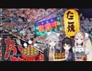 第22位:月ノ美兎、いちからスタッフからセクハラを受ける thumbnail