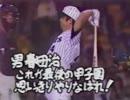 (疑似m@s)ラスト・ヒッターズ